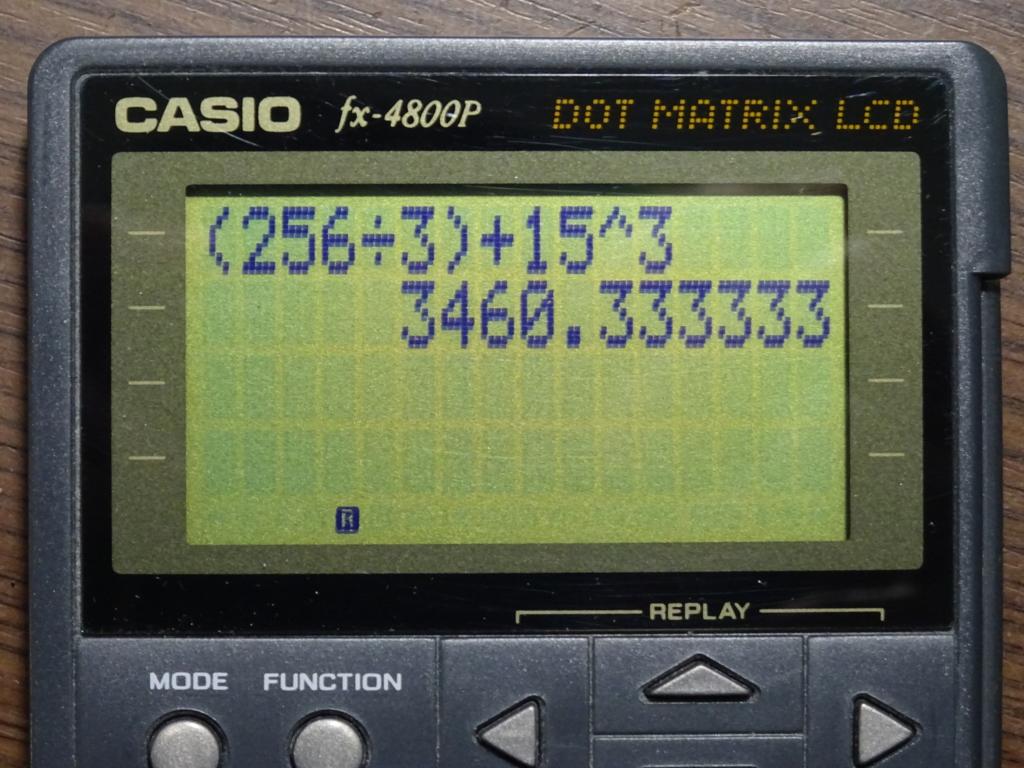 電卓 関数